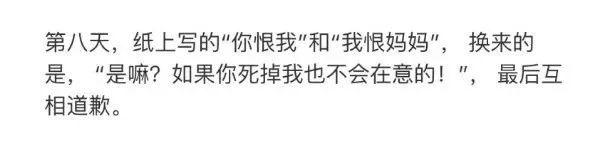 金星一句话扎了无数中国妈妈的心: 跟生孩子比
