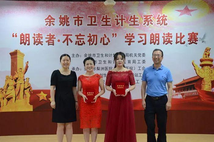 充满青春与活力,将《在实现中国梦的生动实践中放飞青春梦想》朗读得