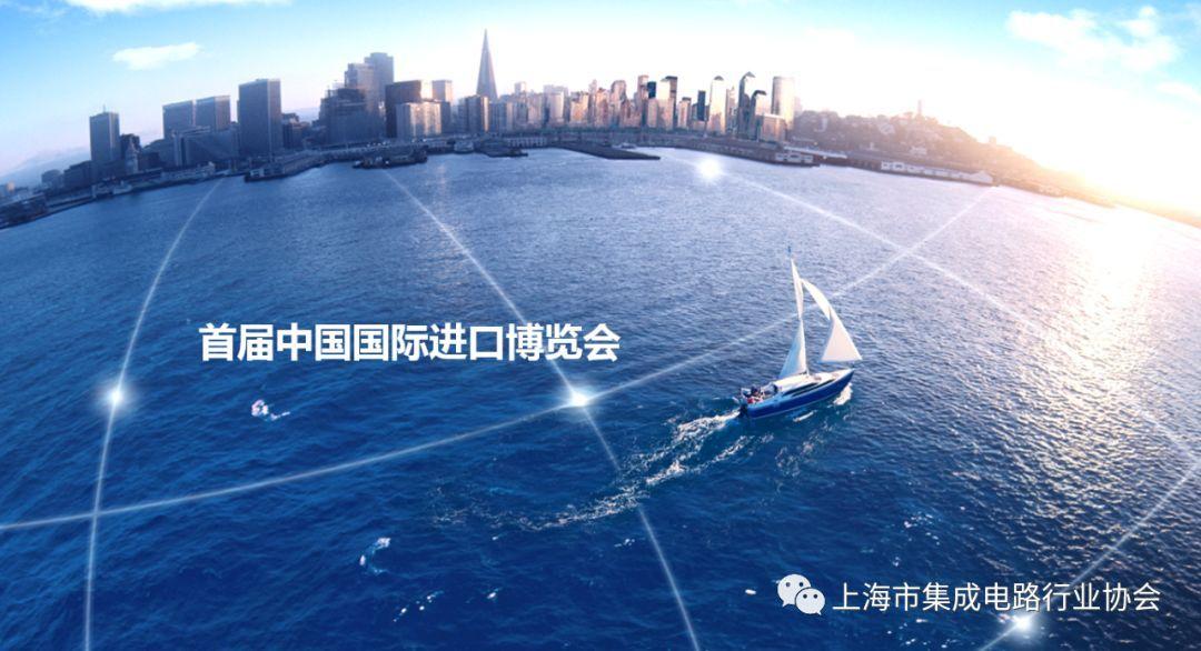 【协会通知】中国国际进口博览会(ciie)采购商/观众证