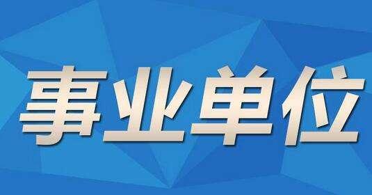 """2018北京城市人口_规划城市副中心北京提供缓解""""大城市病""""样板"""