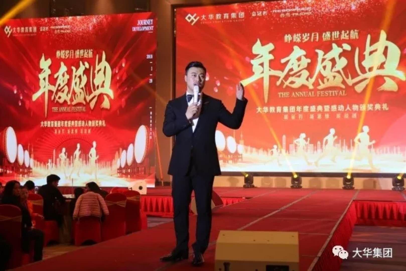 如何评价广州大华教育集团这个培训公司?
