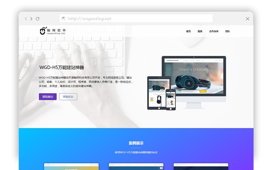 找不到专业建站公司上海网站建设公司推荐 怎么应对办法