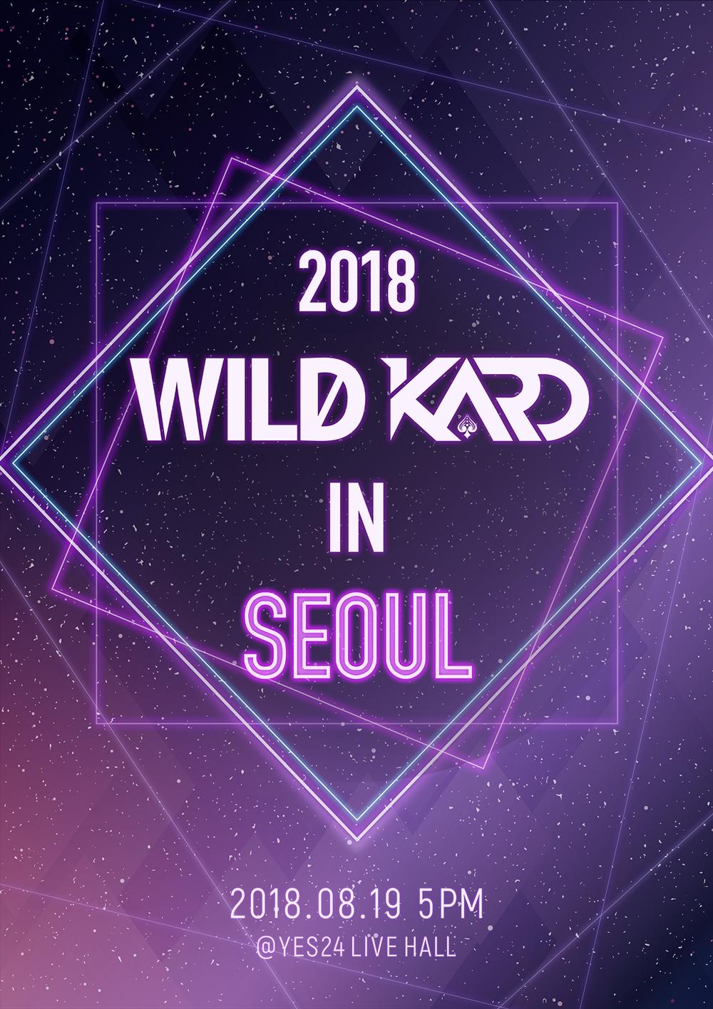 搜狐韩娱讯 kard确定将于8月举办首次单独演唱会.