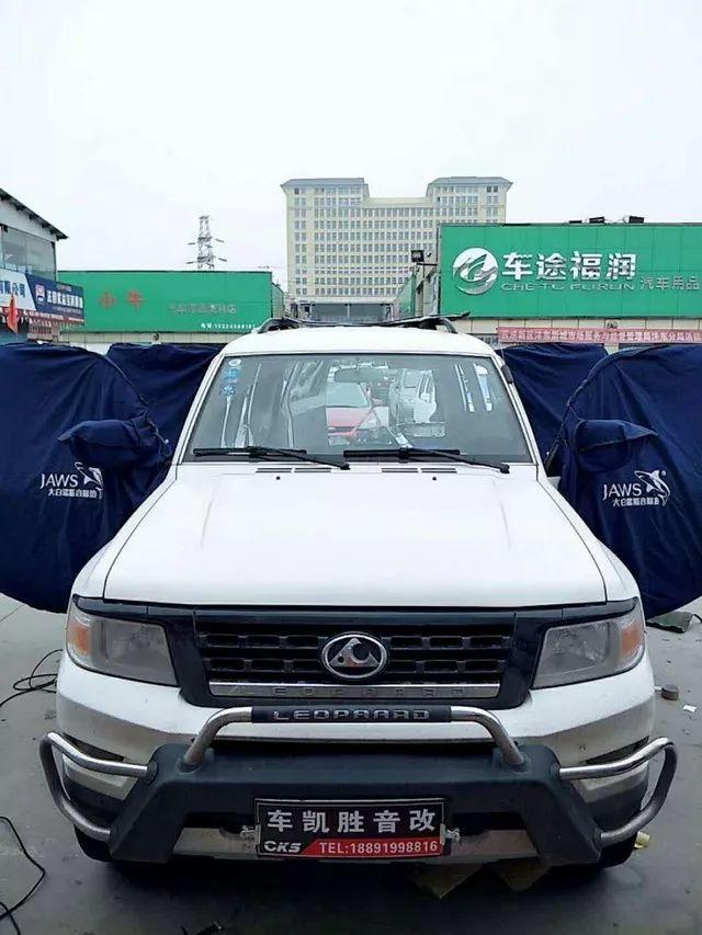 噪音黑仔长风猎豹改装大白鲨隔音——Xi长安契卡盛汽车隔音改装