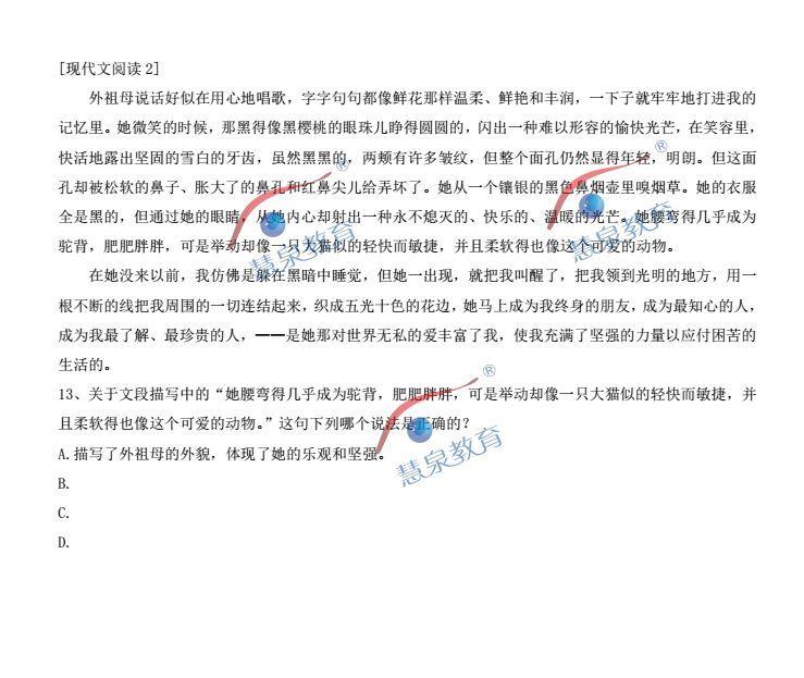 2018武汉外小招生简章出炉!版语人教初中教材文新图片