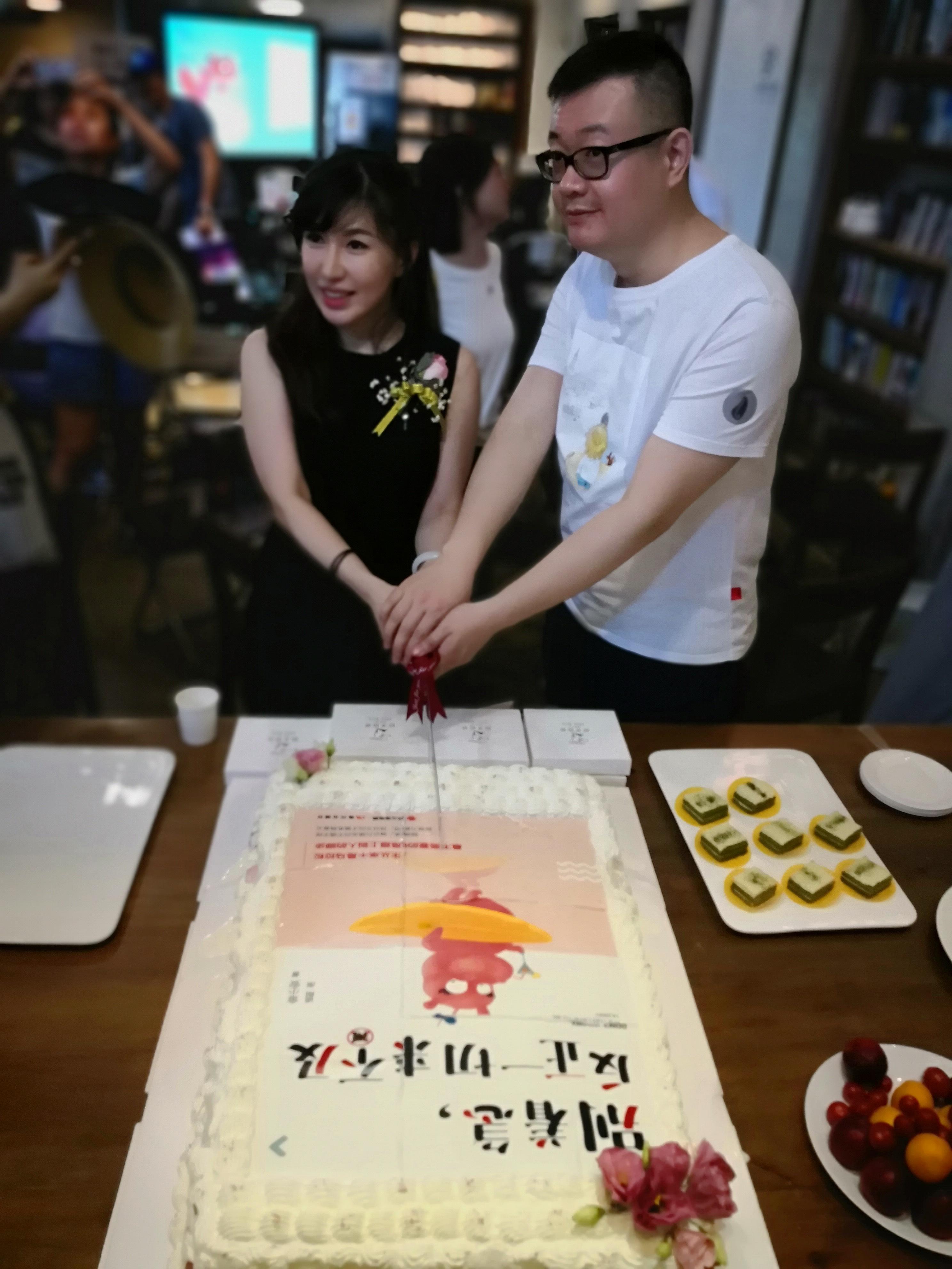 全新女性励志读物《别着急,反正一切来不及》新书发布会在京举行