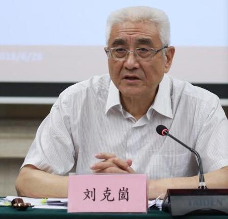 """刘克崮:中国个税征收面太窄,应由""""富人""""交税改成向全体国民征税"""