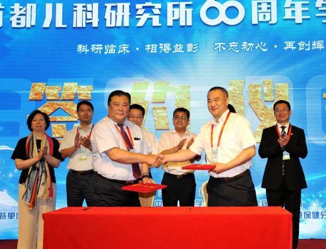 建院60年,首都儿科研究所将在北京城市副中心开设分院