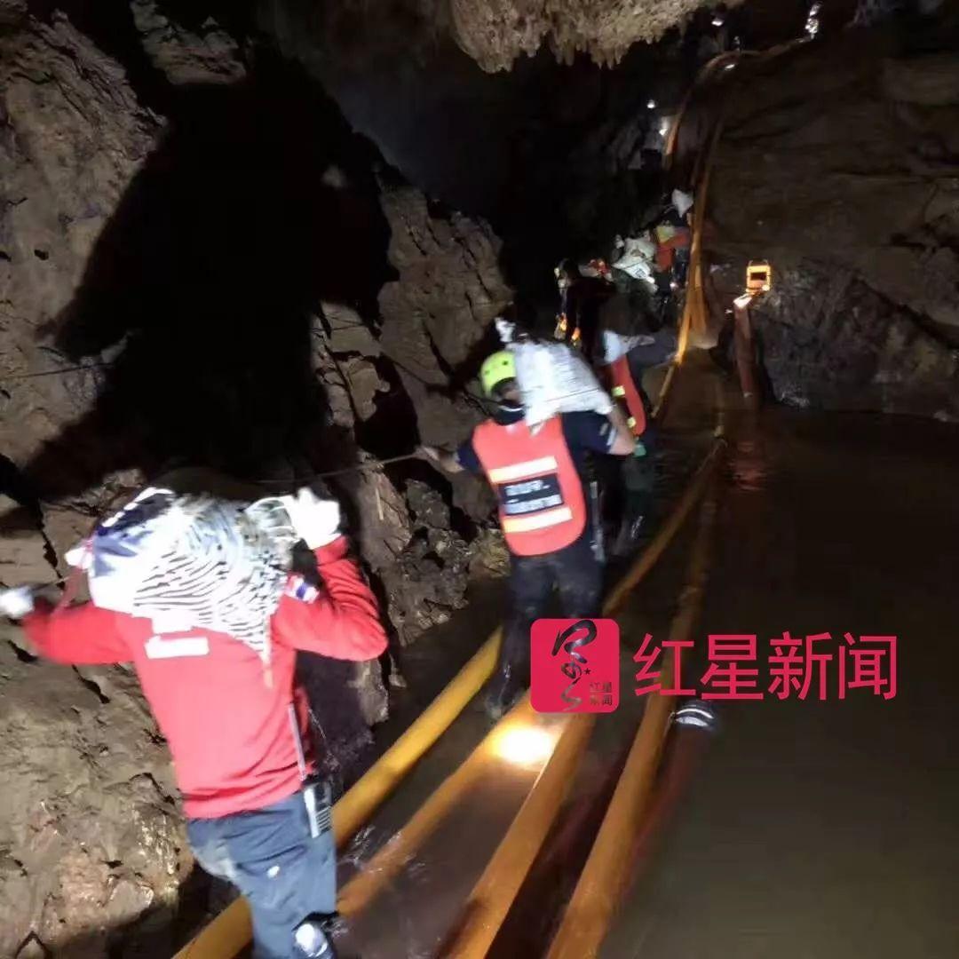 红星独家|救援泰国失联少年洞内情况曝光  中国专家:距受困人员还有2公里