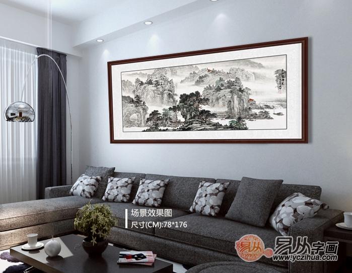 美观大方又风水好的客厅国画山水画系列欣赏