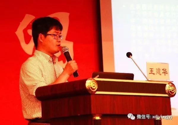 王建华:教育公平或许是无用的:一种不合时宜的沉思