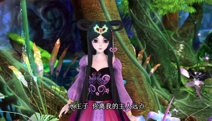 叶罗丽小剧场:水王子和王默做了什么?罗丽公主忍不住图片