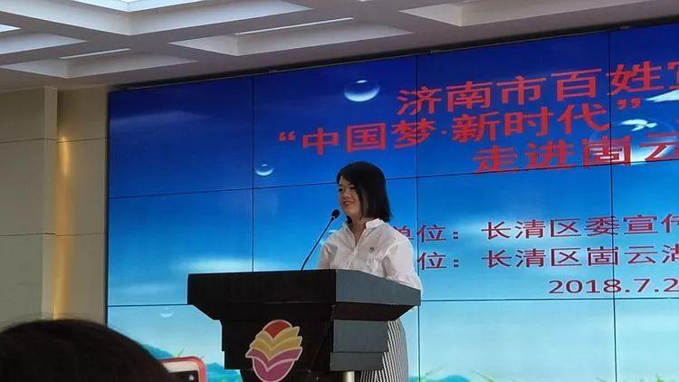 """济南市""""中国梦·新时代""""百姓宣讲团"""
