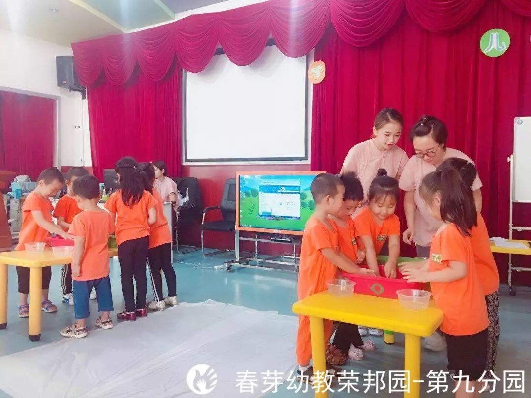 幼儿园课前律动《老师我们坐好了》 儿童舞蹈 少儿舞蹈