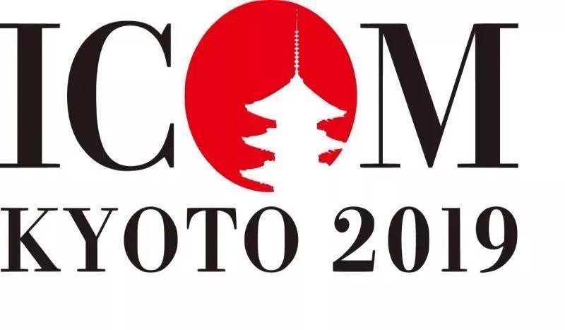 月刊 中国遗产日,百年天博,香港博物馆节……一文阅尽