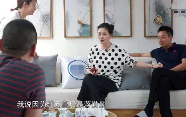 大S称蒋勤勤是纯元皇后 给出的理由简单粗暴!