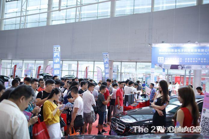 【资讯】第27届广州国际汽车用品、零配件及售后