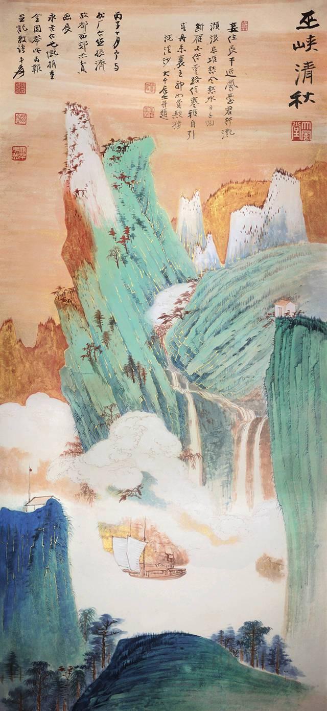 【借花献佛·生日快乐!】(897)【七绝】《百舸争流》by Julia ..._图1-4
