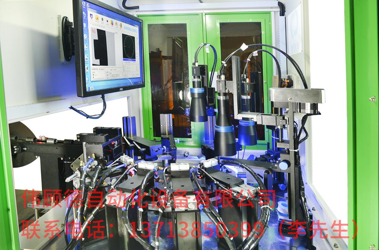 自动CCD平面度检测包装,CCD自动检测缺针缺料编带包... _顺企网