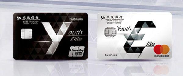 用好这5张信用卡,融资50万一点都不难!