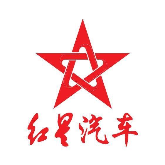 红星汽车换logo了!图片