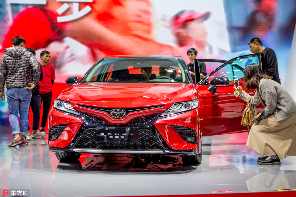 广汽丰田将投资24.5亿扩大产能,或将生产