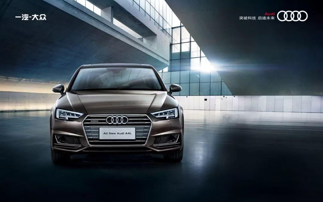 德系车销量排行榜 大众独揽八席A4L同比大涨高尔夫挤进TOP10_腾讯