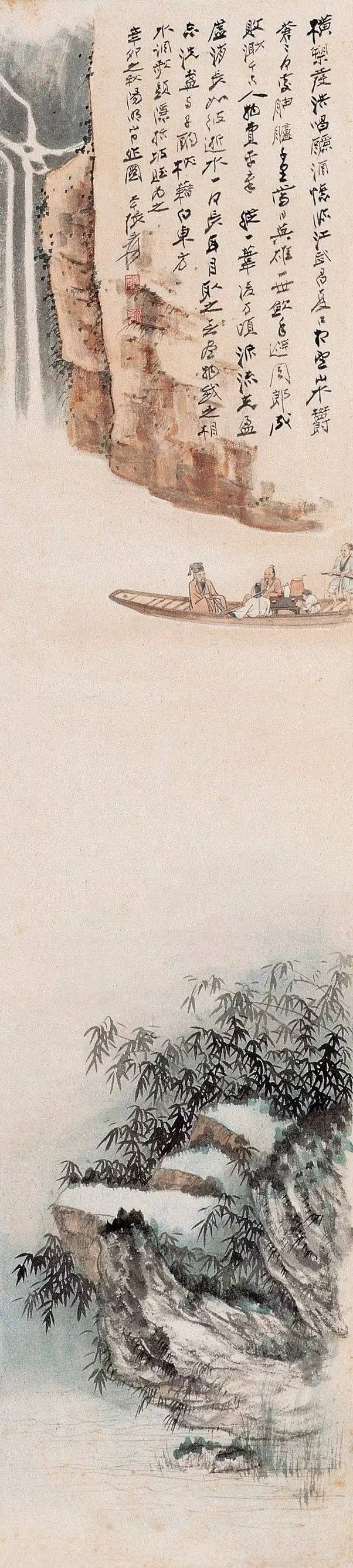 【转载】张大千精品画作欣赏(885)【金璧双辉·巫峡清秋】&【Julia借花献佛】 ..._图1-24
