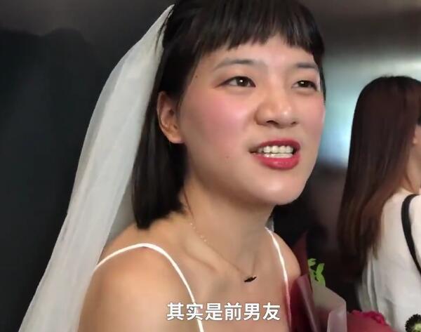 女生穿婚纱捧鲜花参加前任毕业典礼 男生看了一眼看就扭过头去