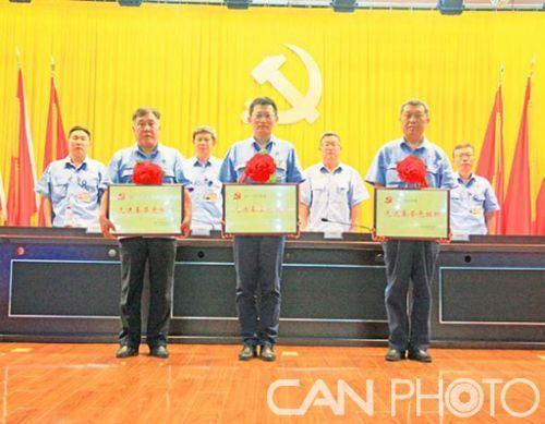 航空工业各单位喜迎中国共产党成立97周年活动