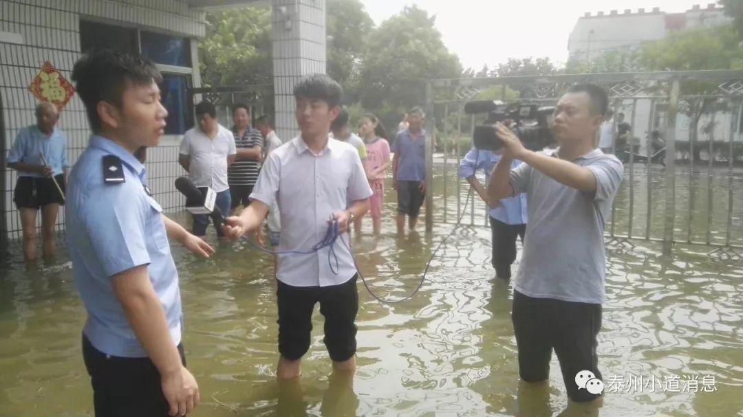 泰州九龙镇遭遇50年不遇的短时降雨,全镇遭淹!