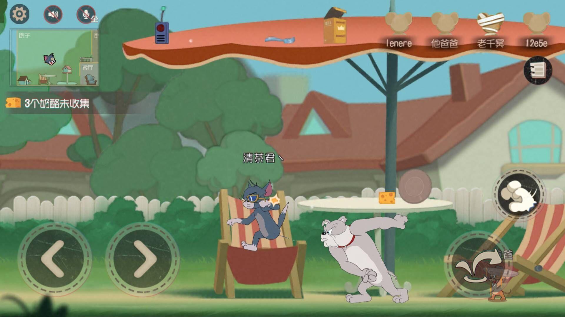 网易新作第五人格横版游戏《猫和老鼠》,你能抓到杰瑞吗?(二)游戏