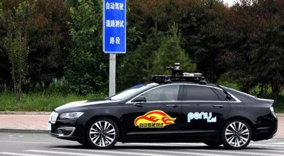 小马智行成为首家获得北京自动驾驶路测许可的初创企业