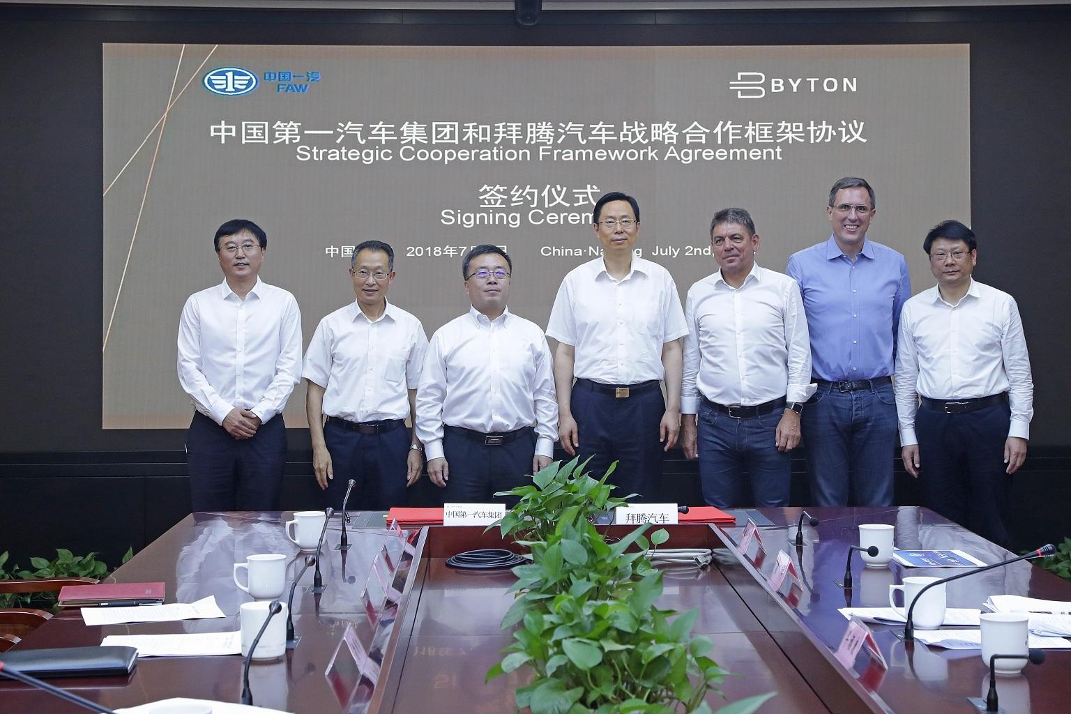 拜腾与中国一汽签署战略合作框架协议 涉及