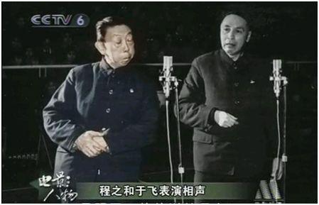 """程之:演技担当""""金池长老""""_湖南名人网"""