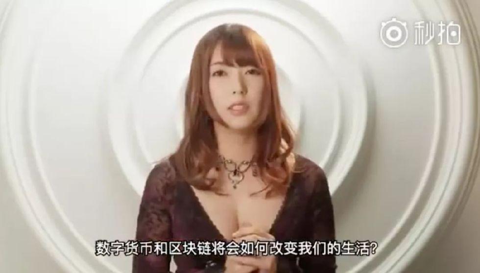 视频波多野绒(h�9c���!�9��_为了推广虚拟货币,这家日本公司请了波多野结衣亲自