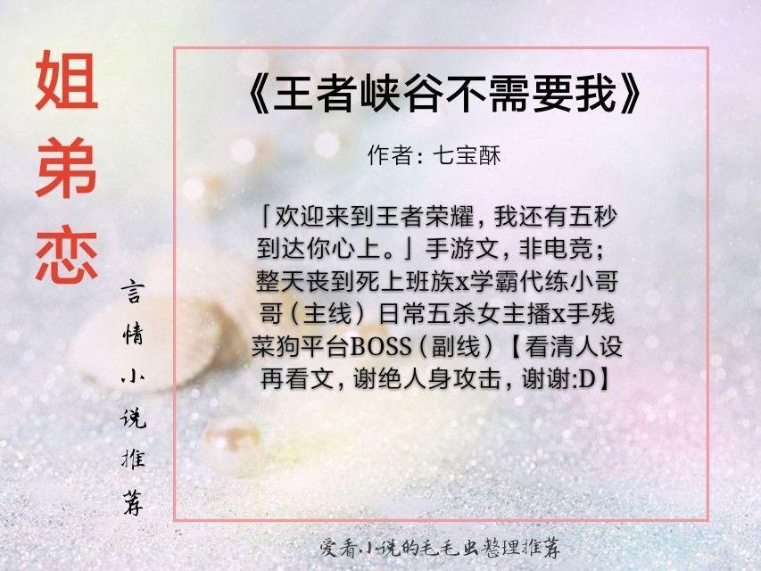 """""""腾讯系""""创梦天地赴港IPO 3月份估值已逾百亿元"""