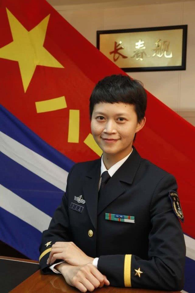 航母舰长_中国海军在培养首位航母女舰长?现在将是052C舰长 且还是壮族