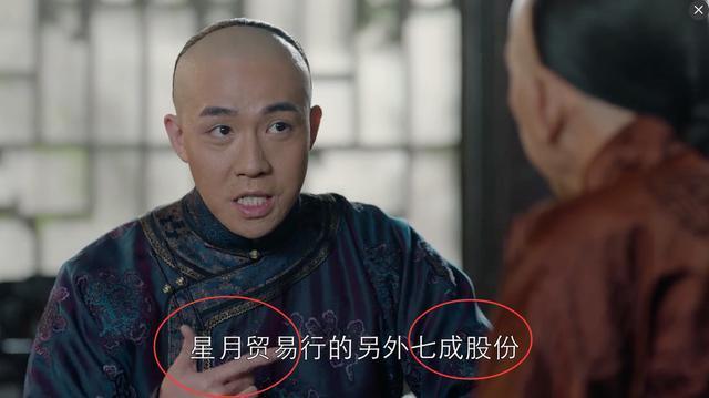 孙俪主演的《那年花开》中:俞灏明跟文先生比划七成股份时,这手势分明