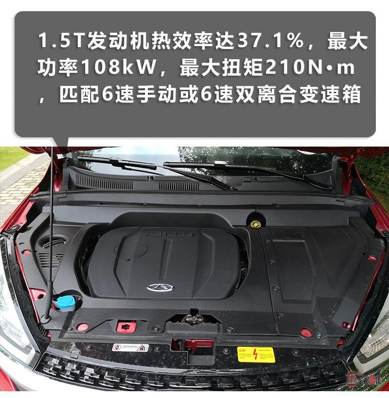 它能满足你对家用SUV的所有期待,试驾奇瑞瑞虎8 - 周磊 - 周磊