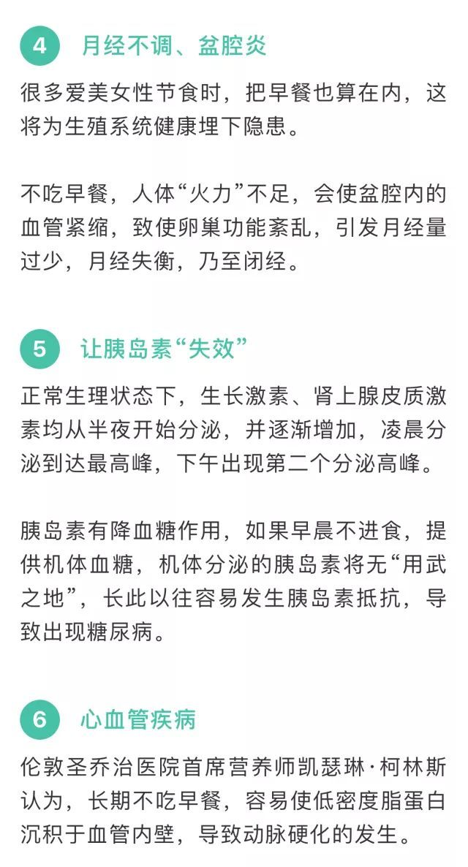 澳门太阳娱乐集团官网 5