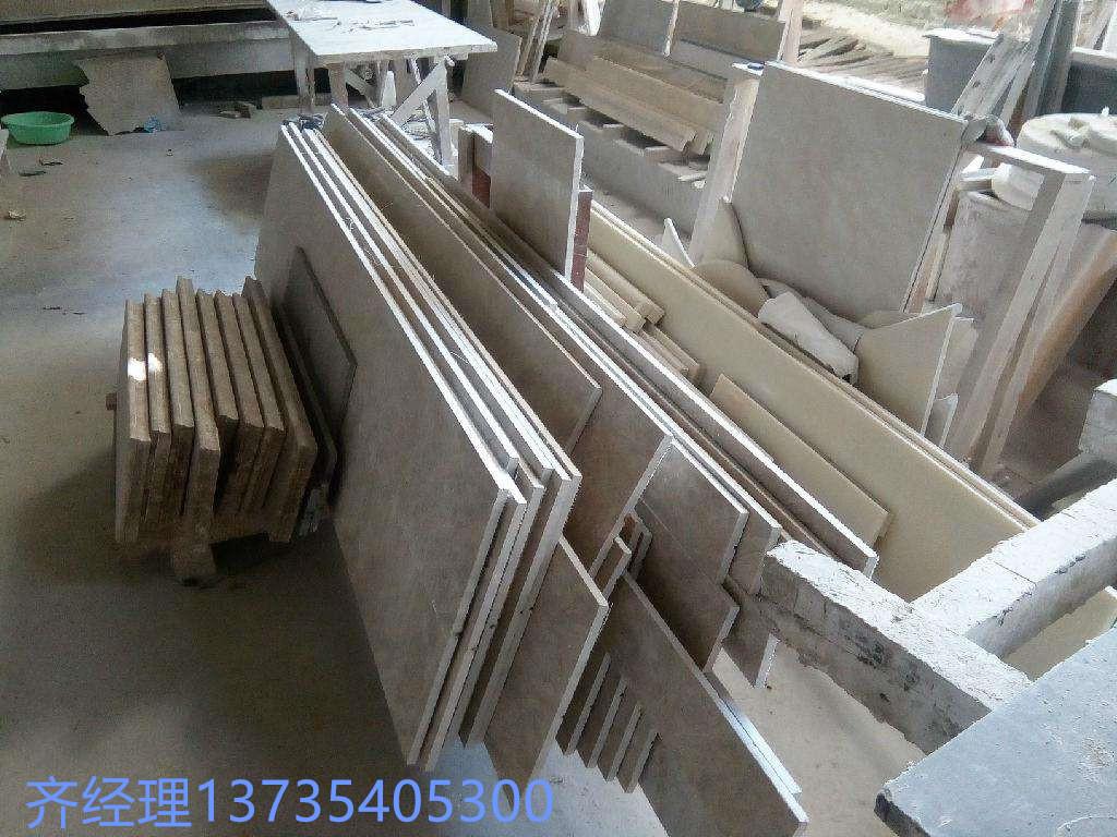 石材幕墙施工工艺流程有哪些?
