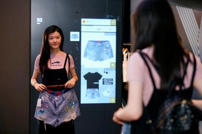 阿里推出首家人工智能服饰店用算法帮你找到最