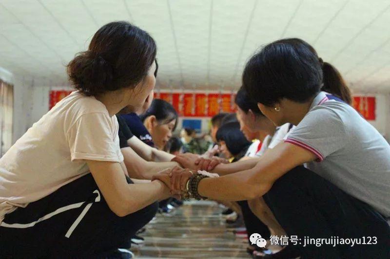 亲子教育活动回顾:成长的幸福(图片/视频)|粤北山区变形计