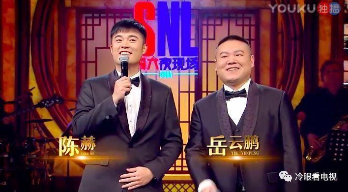 「中國版《週六夜現場》」的圖片搜尋結果