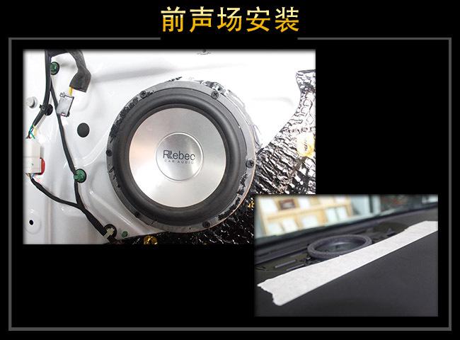 知音寻觅 衡水兄弟雪佛兰科沃兹汽车音响改装升级雷贝琴!_东京1.