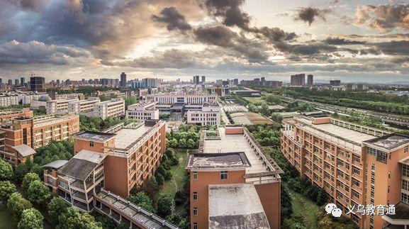 最近的一所本科大学,将建在义乌这里