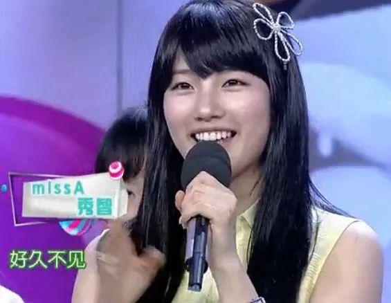 miss a算是以前韩国非常红的女团了,还上过《快乐大本营》.