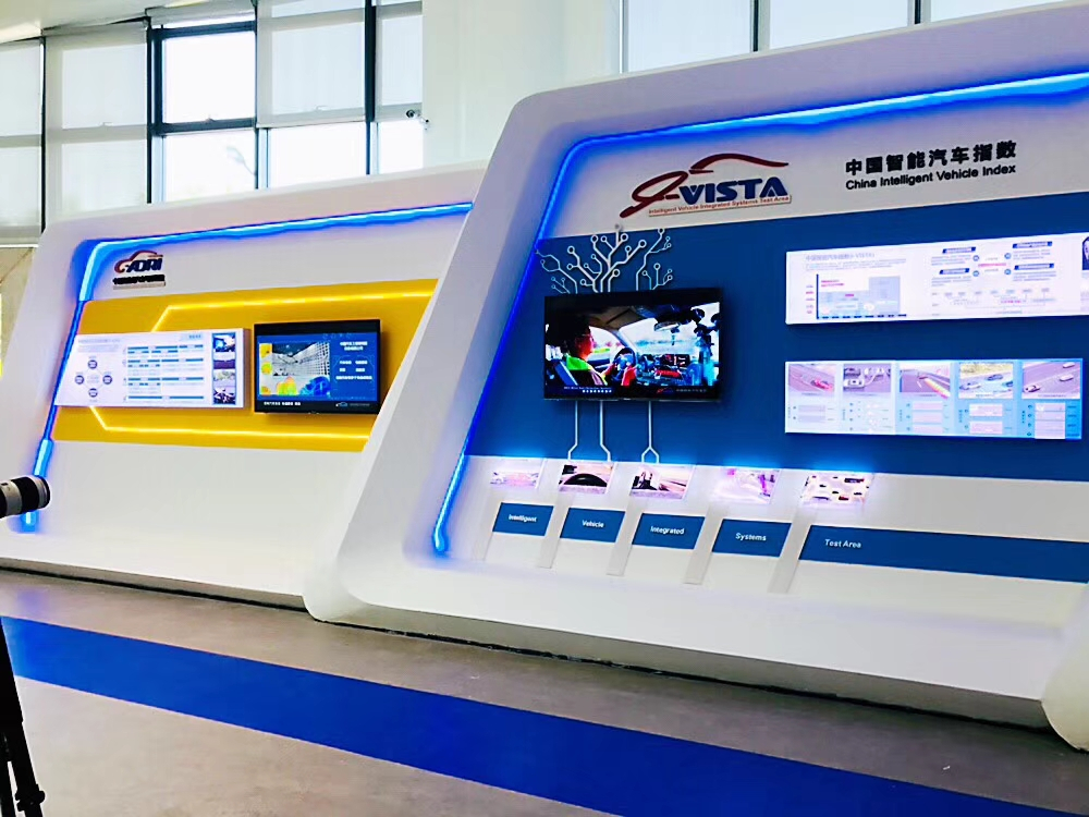 深谙中国驾驶场景 魔都下的长安汽车赢得智能化