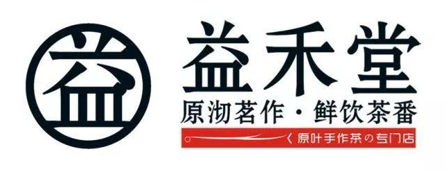 听说茶颜悦色,益禾堂,答案茶创始人相约在武汉